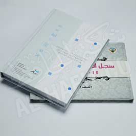 Digital Printed Hard Cover Binding