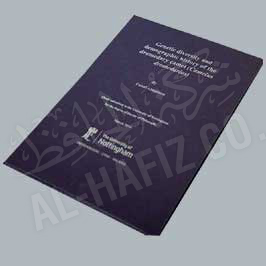 Hot Foil Printing - Silver