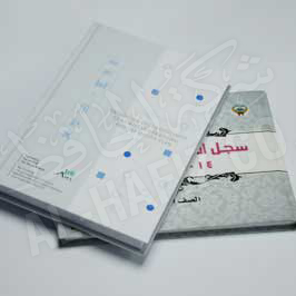 Digital Book & Booklet Printing