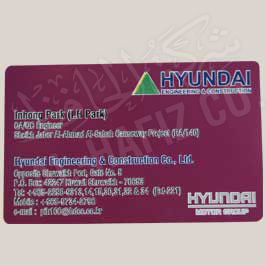 Kuwait City Business Cards Printing & Design Service in Kuwait