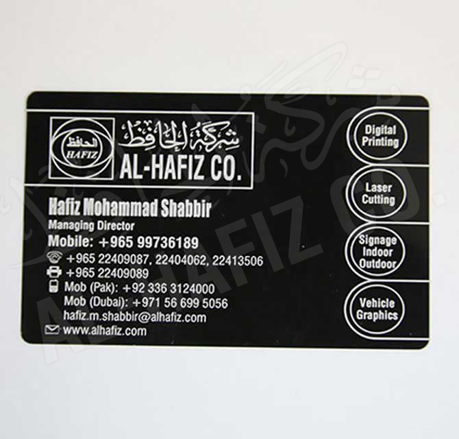 Kuwait city business cards printing design service in kuwait laser engraved visiting card black reheart Gallery