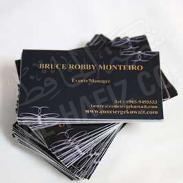 Kuwait city business cards printing design service in kuwait digital printed visiting card single sided reheart Gallery