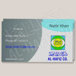 Kuwait city business cards printing design service in kuwait laser engraved visiting card multi reheart Gallery