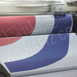 Digital printing - Posters & Banners
