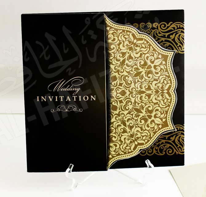 olive green with golden print fancy invitation card