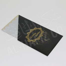 Invitation Cards Printing in Kuwait | Wedding Cards Printing
