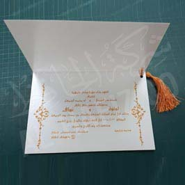 Invitation Card White Gold