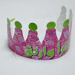 Die Cut & Printed Paper Crown