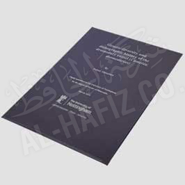 Thesis Printing - Hot Foil Stamping (Silver)