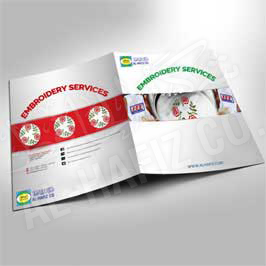 Company Profile - Brochure