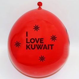 Customized Balloon Red – I Love Kuwait