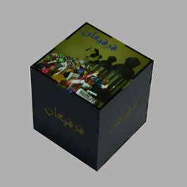 Acrylic Laser Cut & UV Printed Gift Box - Girgian