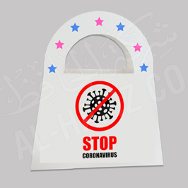 Stop Coronavirus Message Gift Box
