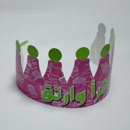 Printed & Die-Cut Paper Crown
