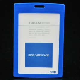 ID Card with Plastic Jacket (Blue)
