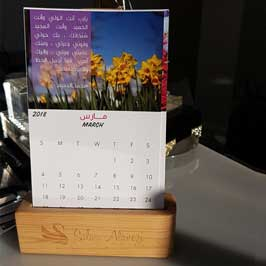 Table Calendar with Wooden Stand