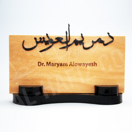 Customize Wooden Nameplate With Acrylic Base