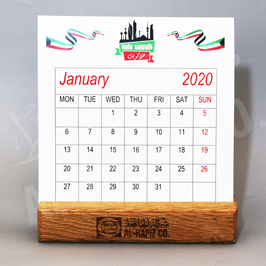 Customize Wooden Desktop Calendar