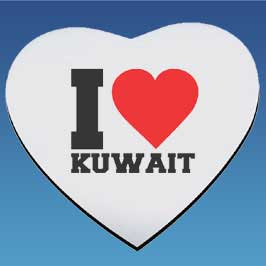 Mouse Pad-White Heart  (Love Kuwait)