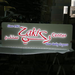 Backlit LED Sign