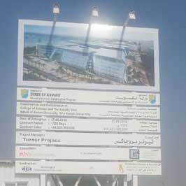 Project Information Signage (site)