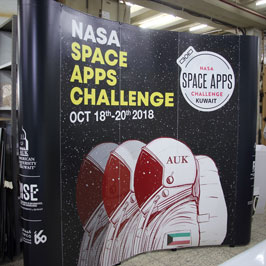Customized PopUp Banner for NASA