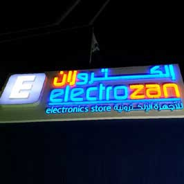 Neon Signboard with Cover Letters - Electrozan
