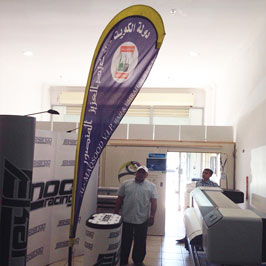 Custom Made Fabric Flags & Banners Printing in Kuwait