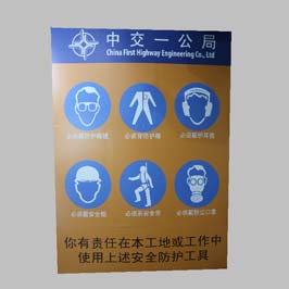 Customized Metal Safety Sign Highway
