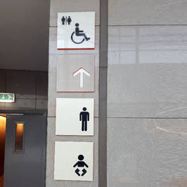 Interior Signage For Way Finding