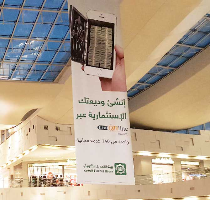 Advertisement Flex Ceiling Banner For Mobile Shop In Kuwait