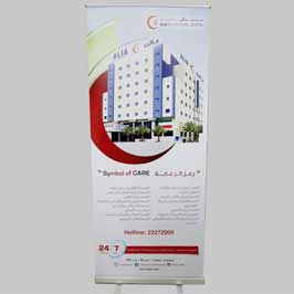Roll Up  Banner 85cm x 200cm