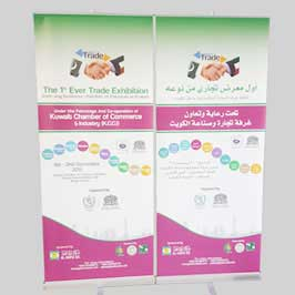 Printed Roll Up Banners