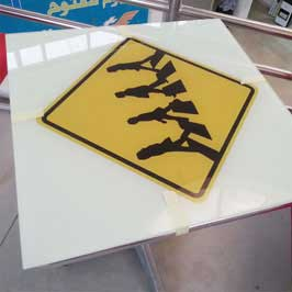 Traffic Sign - Zebra Crossing Sign