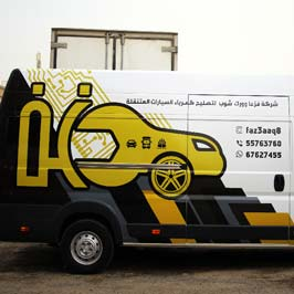 Vehicles Graphics Designing | Wraps & Car Stickers Printing Kuwait