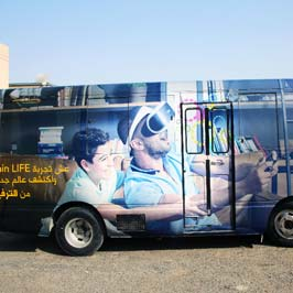 Customized Vehicle Wrap For Coaster Graphics Zain