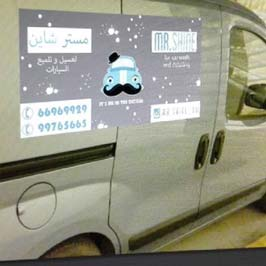 Customized Vehicle Wrap For Sticker Mr Shine