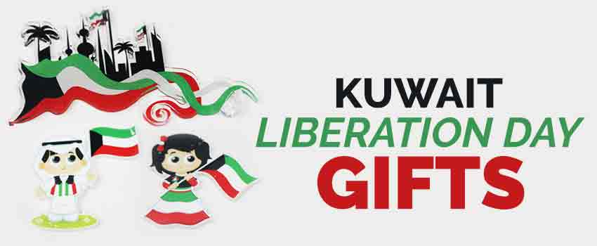 KUWAIT LIBERATION DAY GIFTS