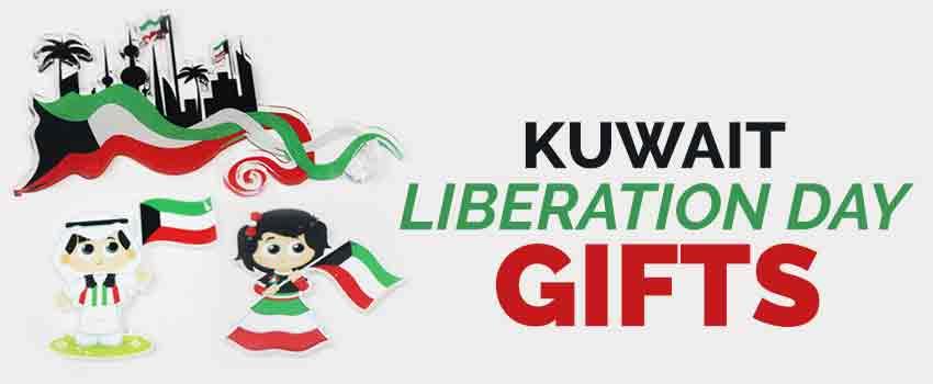 KUWAIT LIBERATION DAY GIFTS
