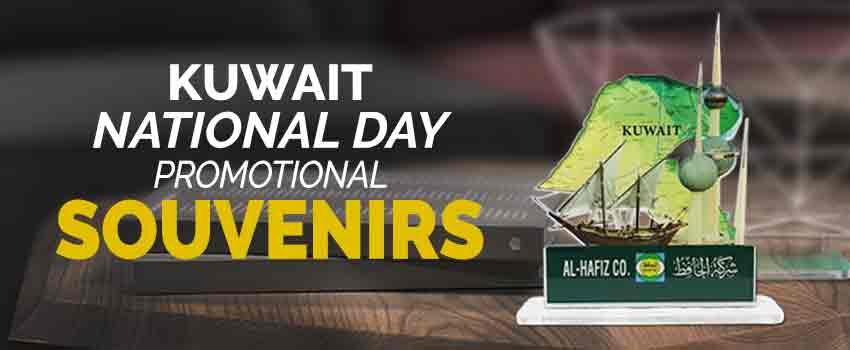 Kuwait National and Liberation day Souvenirs