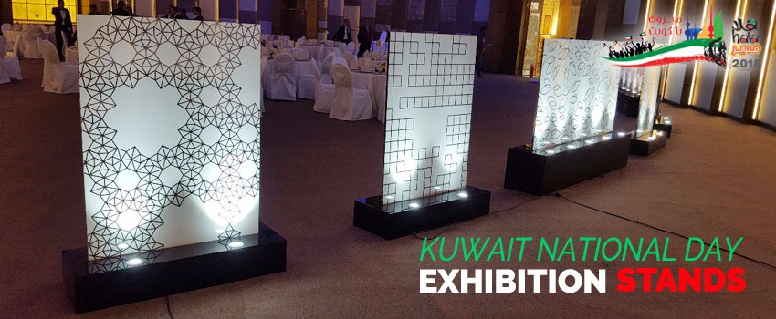 Exhibition Stand Kuwait : Exhibition stands in kuwait exhibition stands designing