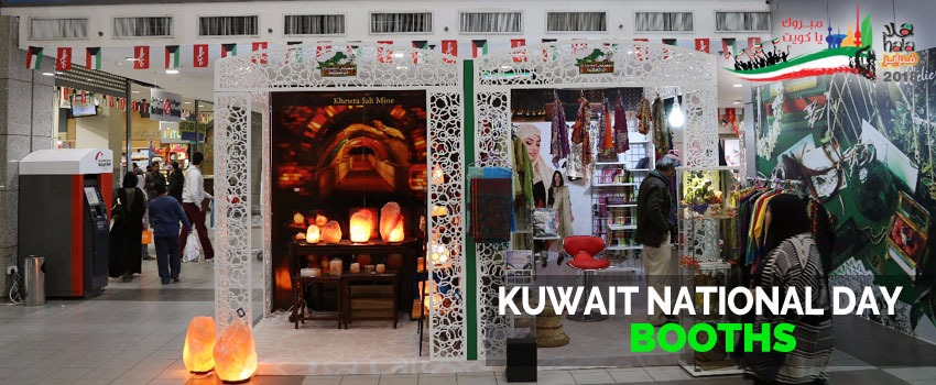 Kuwait National Day Booths