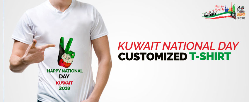 Kuwait National Day Customized T-Shirt