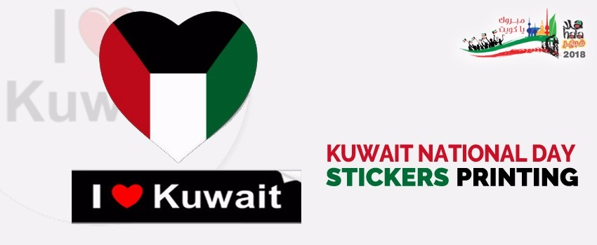 National day stickers printing services custom stickers personalized stickers