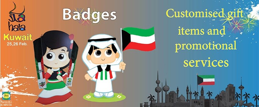 kuwait day badges