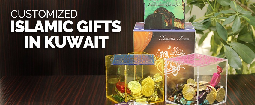 Customized Islamic Gifts in Kuwait