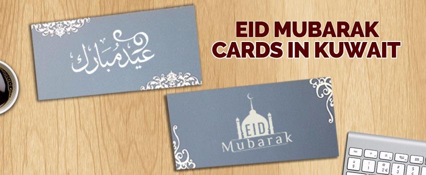 Eid Mubarak Cards in Kuwait