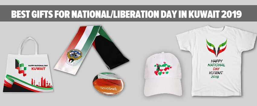 gifts for Liberation Day in Kuwait 2019