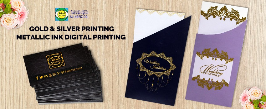 Metallic Ink Digital Printing kuwait
