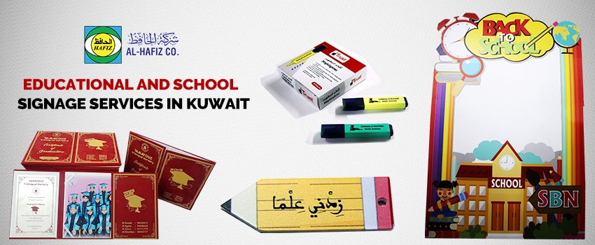 Educational and School Signage Services in Kuwait